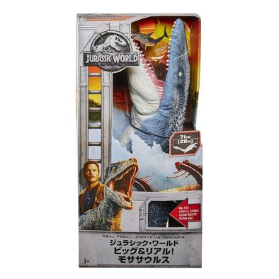 Jurassic World Deluxe Dino Skn Mosasaurs