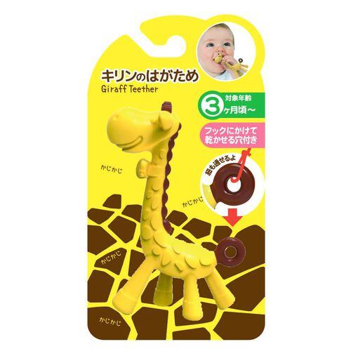 Edison Mama Giraffe Teether