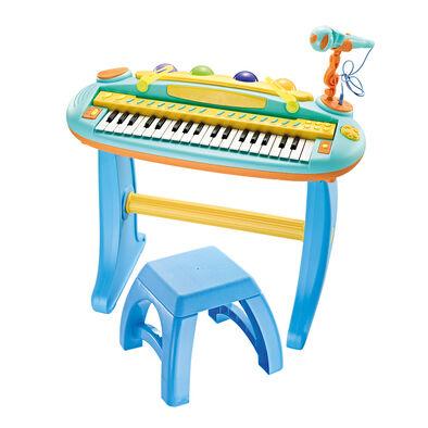 Play Big Cool Star Keyboard