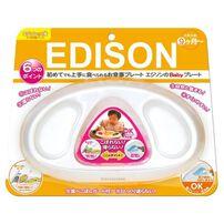 Edison Mama Baby Plate (Yellow)