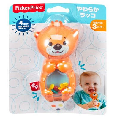 Fisher-Price Newborn Shake, Rattle & Clack Animal Pack