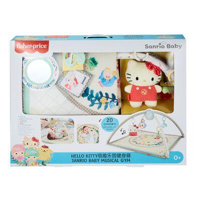 Sanrio Hello Kitty Baby Musical Gym