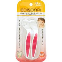 Edison Mama Fork and Spoon Baby With Case (Pink)