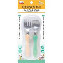 Edison Mama Fork and Spoon With Case (Pastel)
