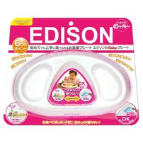 Edison Mama Baby Plate (Pink)